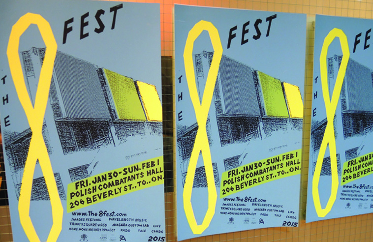 SHORT FILMS BIG DREAMS – THE CANADIANA EXPERIENCE AT THE 8 FEST