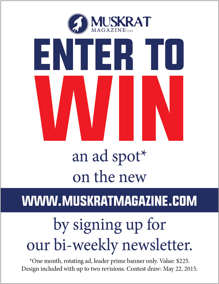 mmag-enter-to-win
