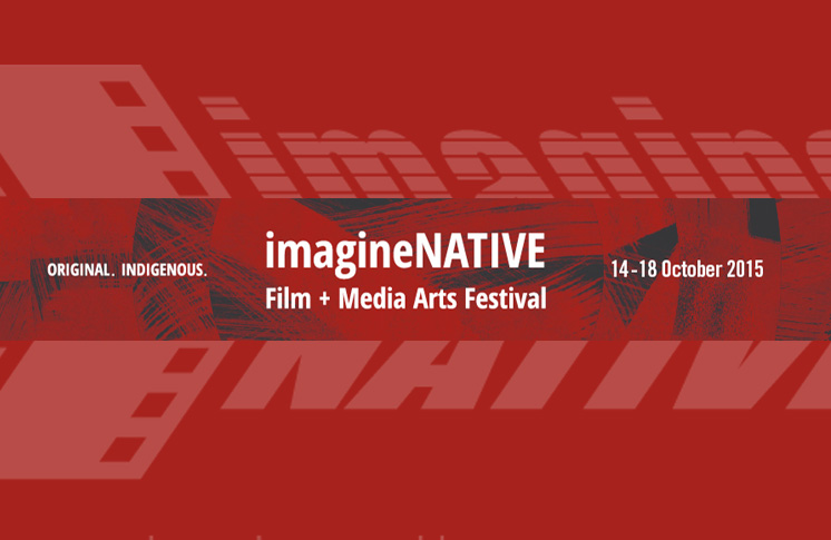 IMAGINENATIVE ANNOUNCES 2015 JURY