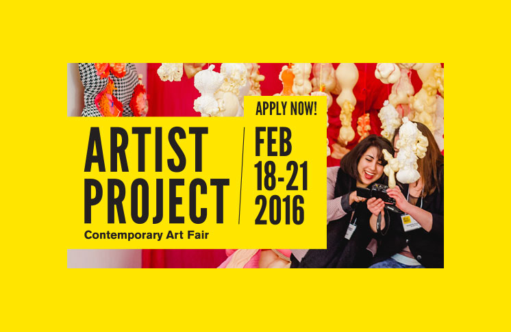 CALL FOR SUBMISSIONS: ONE MONTH LEFT TO APPLY TO UNTAPPED EMERGING ARTISTS COMPETITION