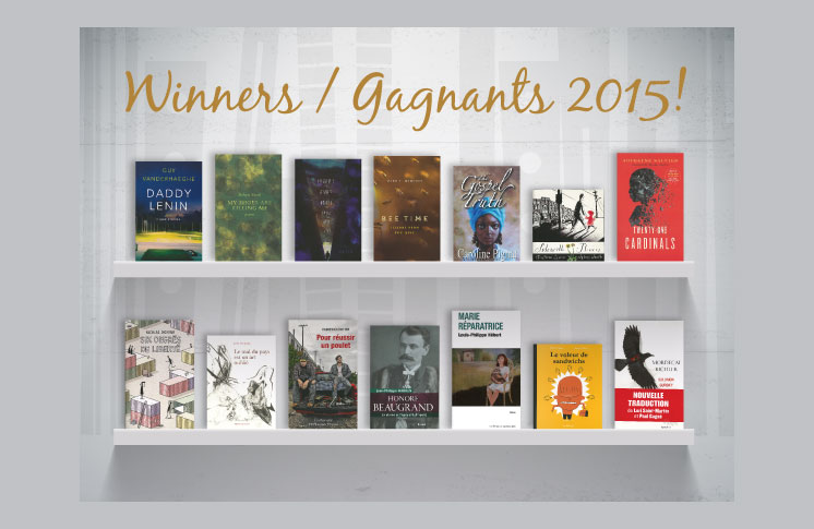 Meet the #GGBooks winners!