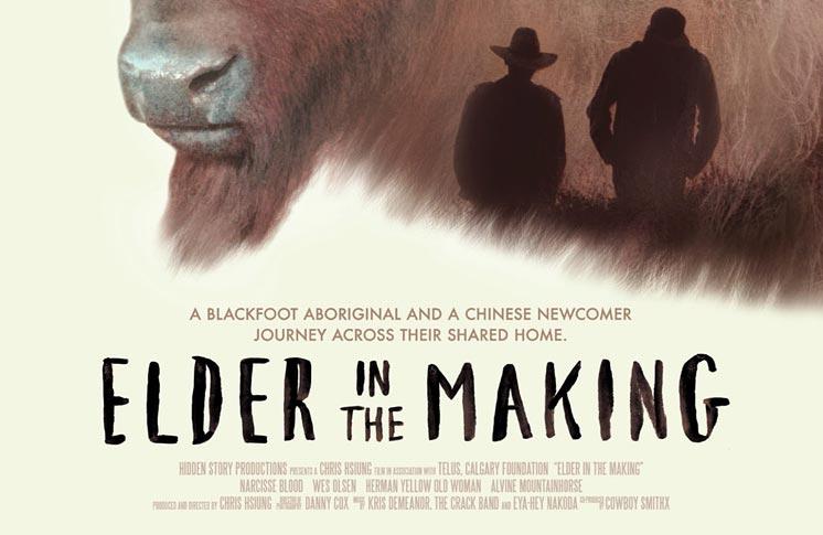 "EDMONTON PREMIER OF ""ELDER IN THE MAKING"" BY CHRIS HSIUNG"