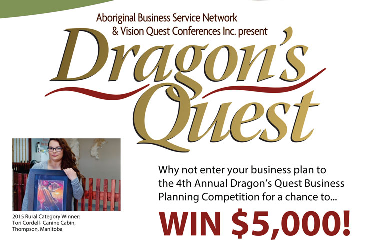 DRAGON'S QUEST BUSINESS PLANNING COMPETITION