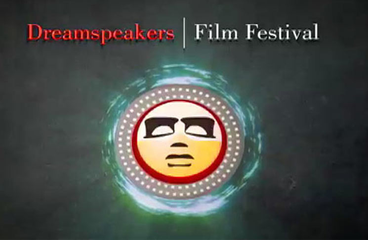 JOIN US FOR DREAMSPEAKERS FILM FESTIVAL – SEPT 20 to 23, 2017!