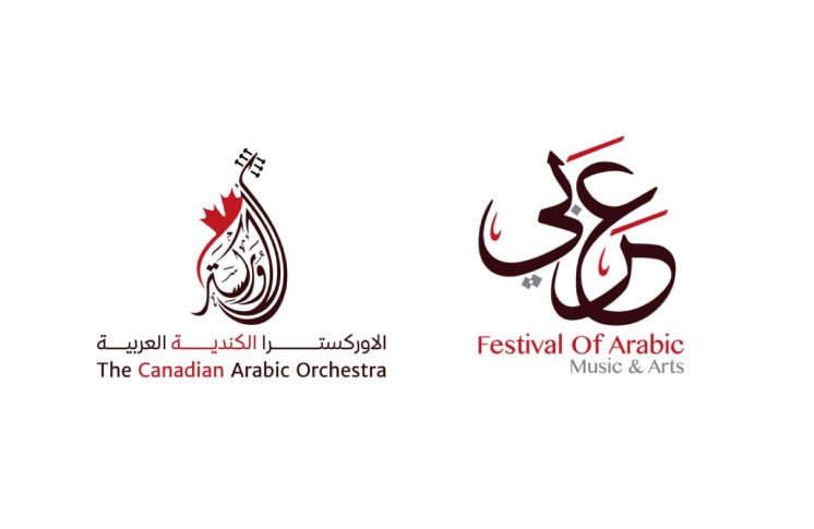 Tickets on Sale for the Inaugural FESTIVAL OF ARABIC MUSIC & ARTS