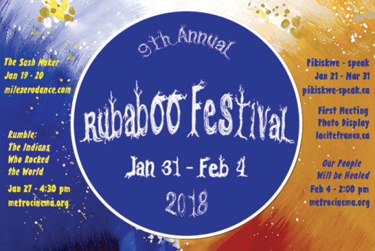 Alberta Aboriginal Performing Arts presents the 9th Annual RUBABOO FESTIVAL!