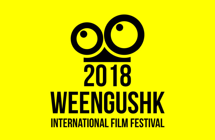 Weengushk International Indigenous Festival Premieres on Manitoulin Island